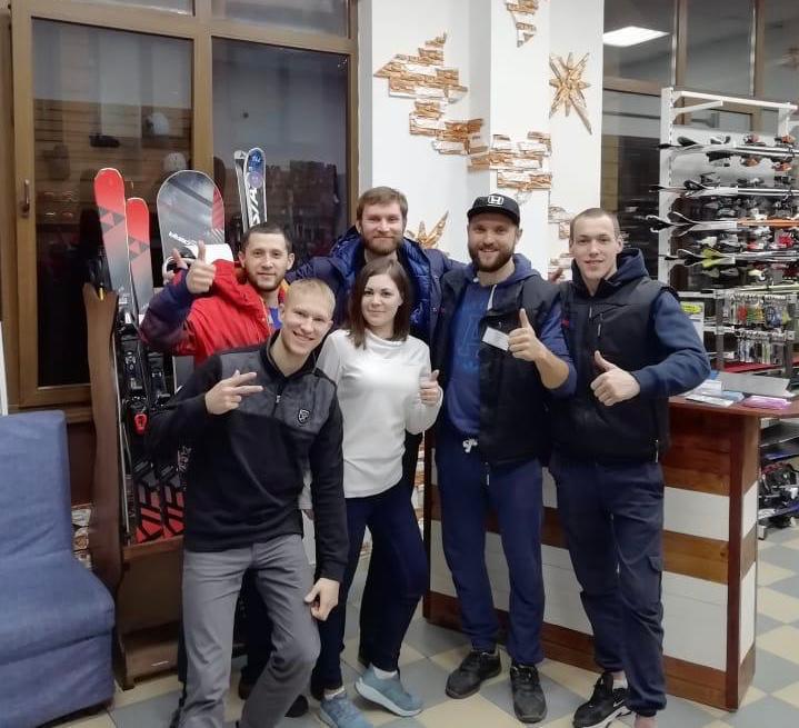 Прокат лыж в Красной Поляне