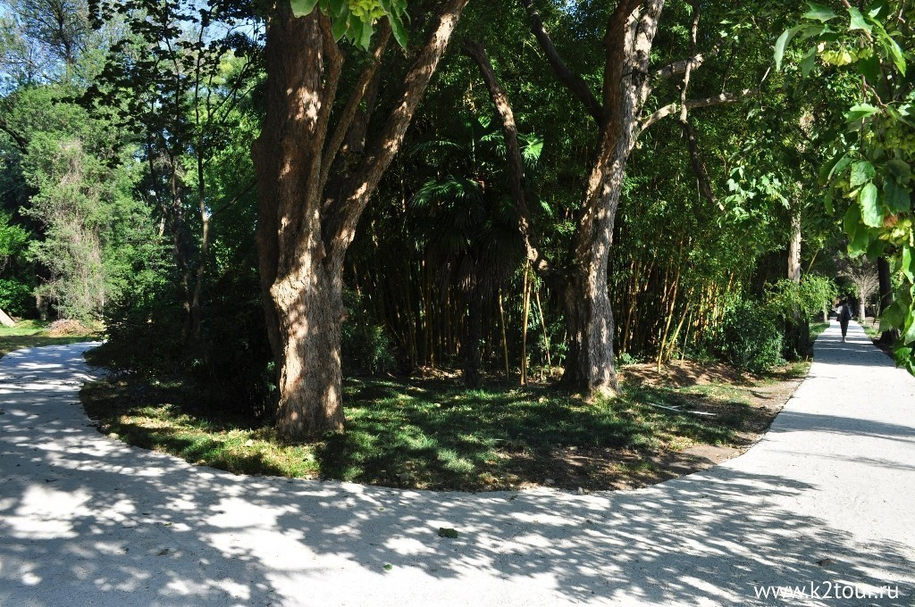 Park Uzhnie Kultyri Adler