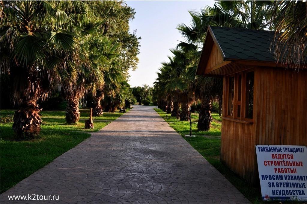 Park Uzhnie Kultyri Adler 119