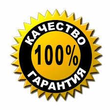 Kachestvo1