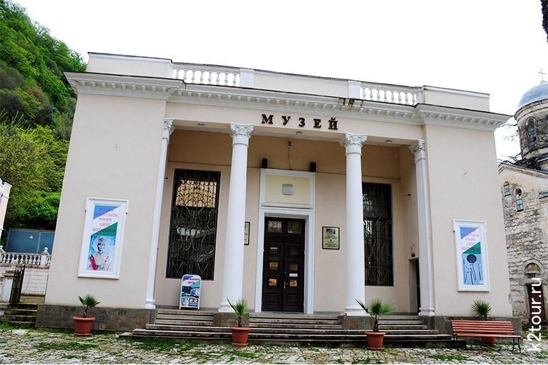 Музей Новый Афон