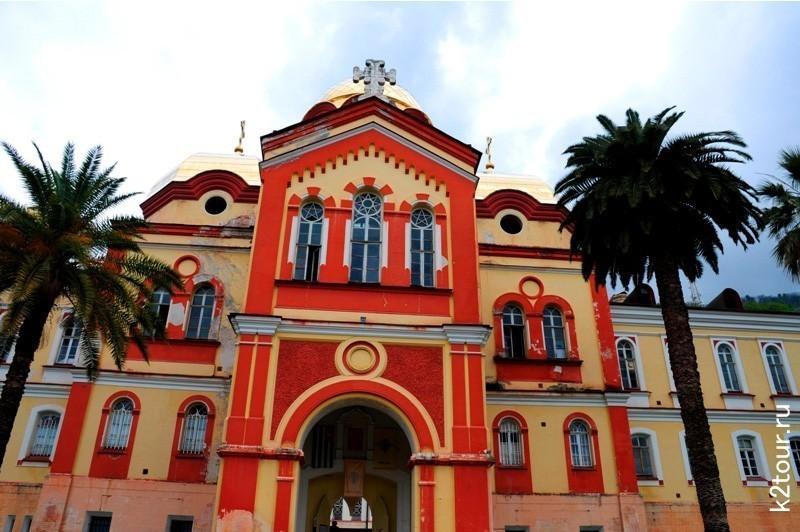 Новоафонский монастырь центральный вход