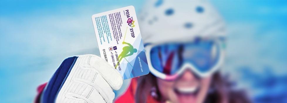 Прокат лыж и сноубордов в Красной Поляне Сочи