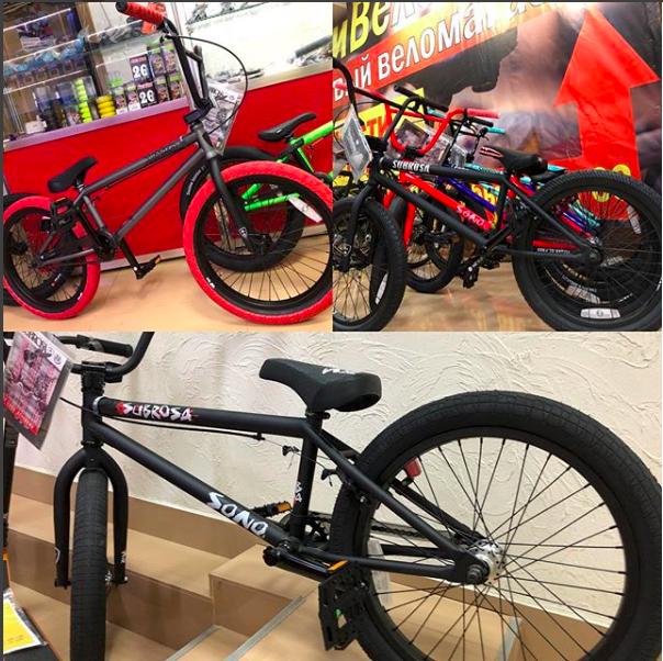 Прокат велосипедов bmx