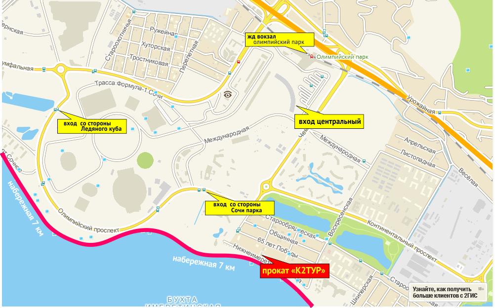 Карта Олимпийского парка Сочи