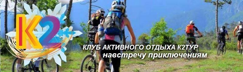 прокат велосипедов в Адлере